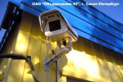 Системы контроля доступа для промышленных предприятий