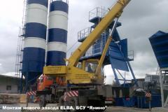 Реконструкция и автоматизация бетонных заводов и производств сухих смесей